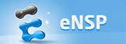 huawei-enterprise-network-simulation-platform